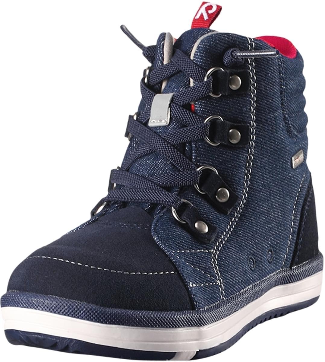 a282a9578eeed Tenisky Archives - Funkčné detské oblečenie a obuv Reima a ...